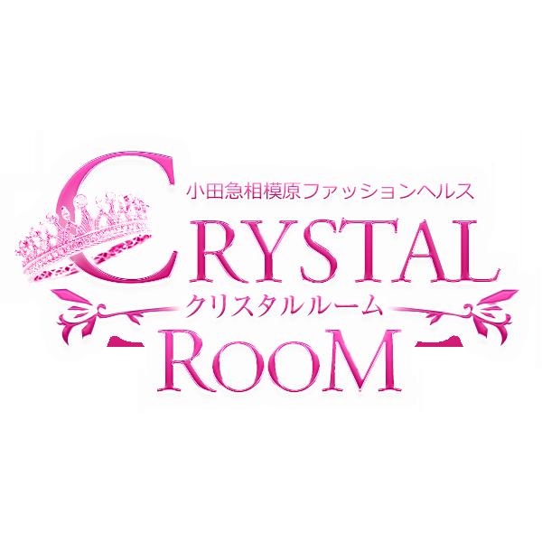 -CRYSTALROOM-クリスタルルーム小田急相模原ファッションヘルス|プロフィール